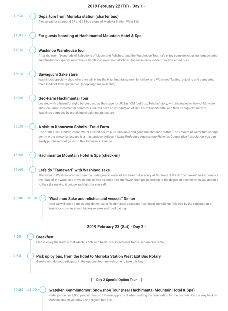 Washinoo Tour Schedule
