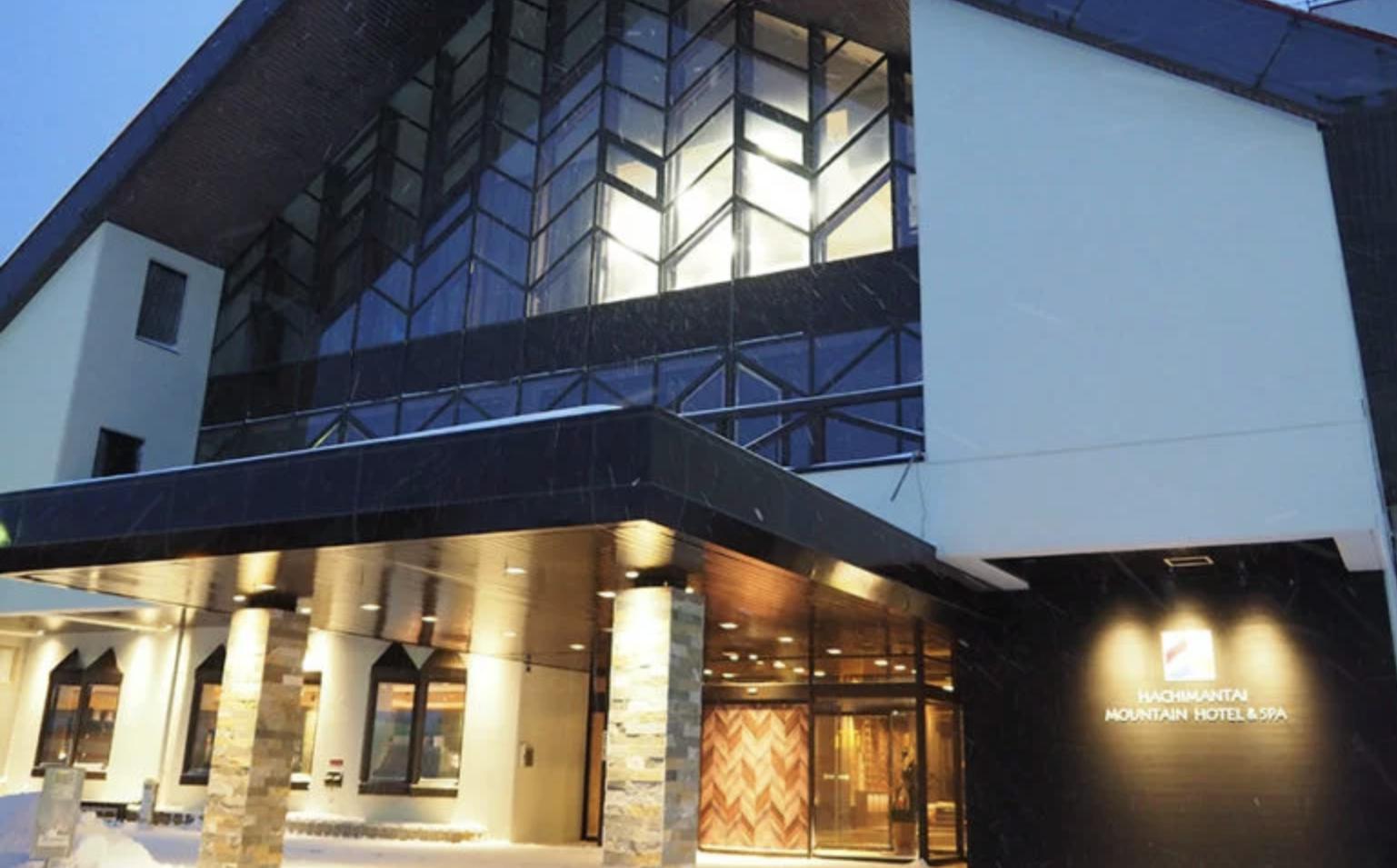 八幡平マウンテンホテル外観